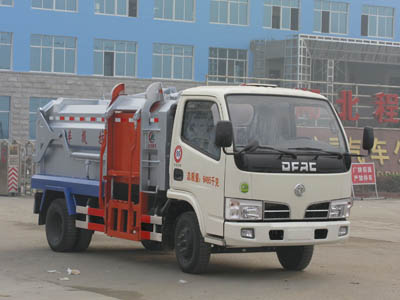 dongfeng side loader garbage compactor