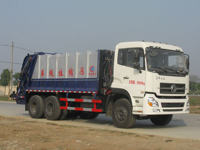 dongfeng 18cbm garbage compactor