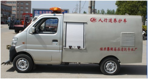 Chang'an multipurpose jetting vehicle